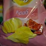 Krab chips