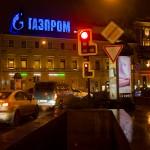 Gazprom commercial